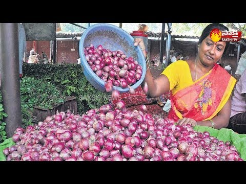 Andhra Pradesh govt to sell Onion for Rs 25 per Kg at all markets | Sakshi TV