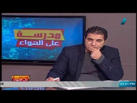 لغة عربية الصف الأول الإعدادي  2020 ( ترم 2) - الحلقة 3 – الفعل للازم والفعل المتعدي