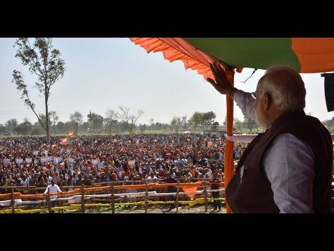 Video PM Modi to address public rally in Gonda, Uttar Pradesh download in MP3, 3GP, MP4, WEBM, AVI, FLV January 2017