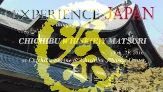 Chichibu Japan  city photos : Chichibu Whisky Matsuri (whisky festival) in Japan/ 秩父ウイスキー祭2016 - Project Japan