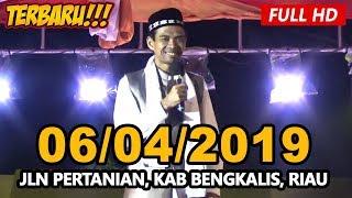 Video Ceramah Ustadz Abdul Somad Terbaru UAS - Jalan Pertanian, Bengkalis MP3, 3GP, MP4, WEBM, AVI, FLV Mei 2019