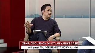 XAV PAUB XAV POM: Peace March for Dylan Yang with guest Tou Ger Bennett Xiong.