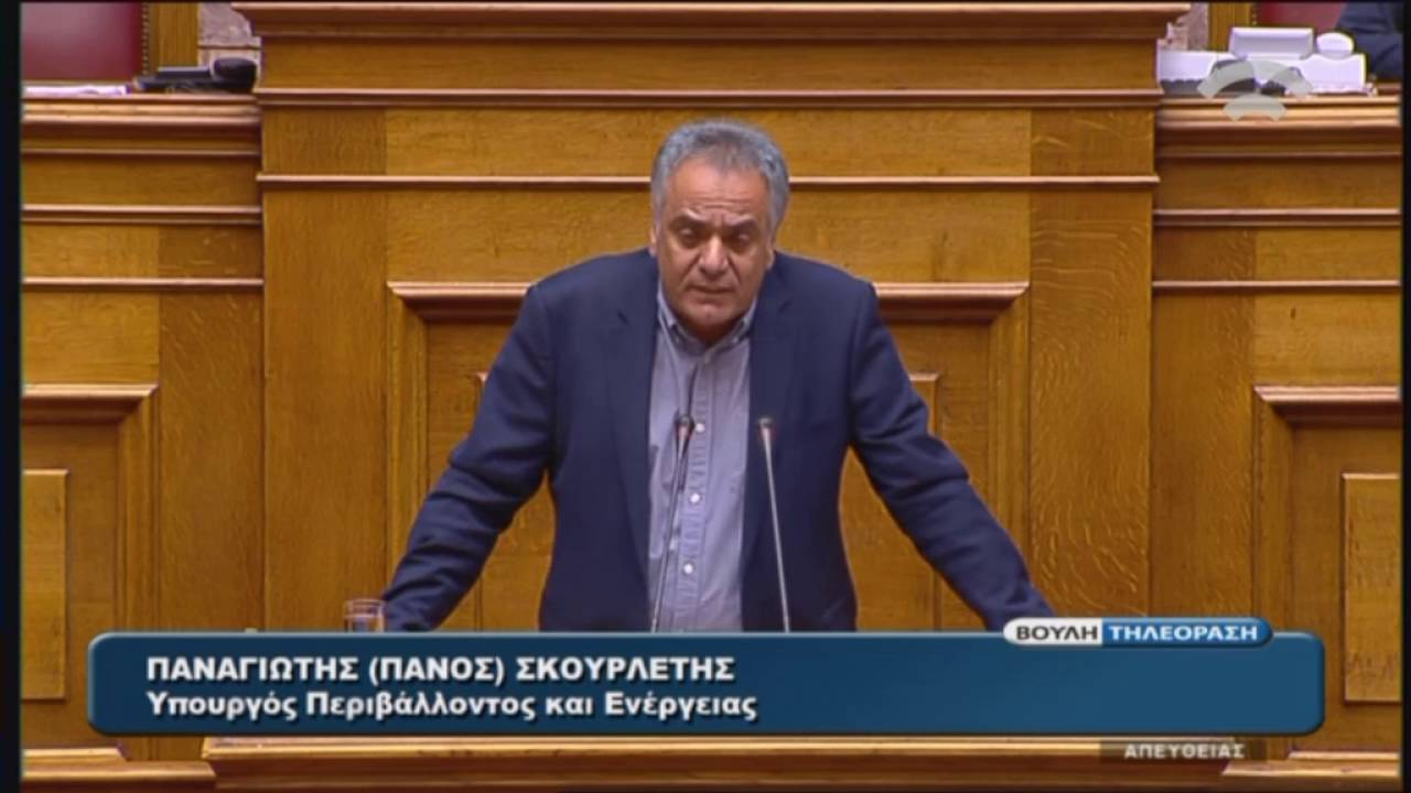 Π.Σκουρλέτης(Υπουργός Περιβ.&Ενέργ.)(Εφαρμογή της Συμφωνίας Δημοσιονομικών Στόχων)(22/05/2016)