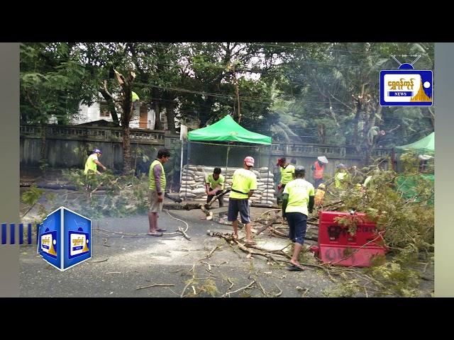 ဗဟန်းမြို့နယ်အတွင်း သစ်ပင်သစ်ကိုင်းများ ခုတ်ထွင်ရှင်းလင်းမှုလုပ်ငန်းများ ဆောင်ရွက်ခြင်း