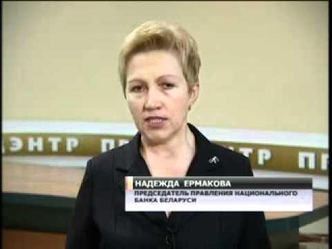 Песня белорусского рубля на допсессии (Б. Гребенщи