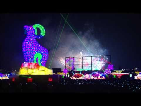 2015台灣燈會:主燈展演&煙火秀 (видео)