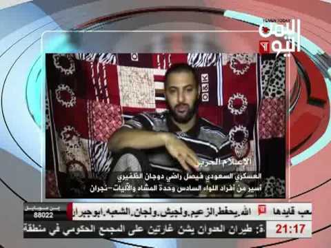 اليمن اليوم 29 10 2016