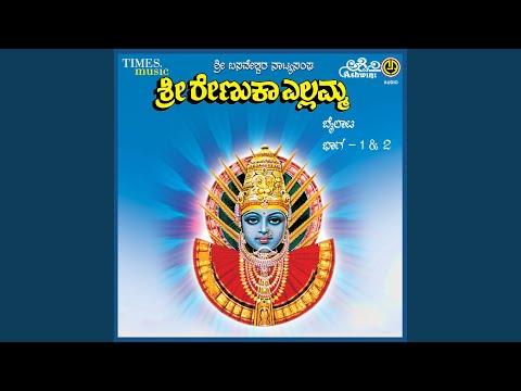 Sri Renuka Yellamma Bayalaata - 3