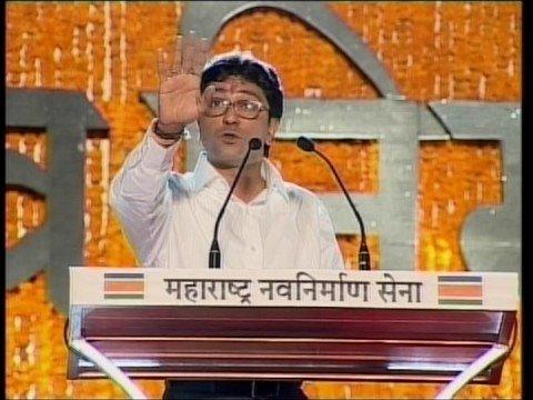 Video Raj Thackeray at Shivaji Park on May 3 - Part 03 download in MP3, 3GP, MP4, WEBM, AVI, FLV January 2017