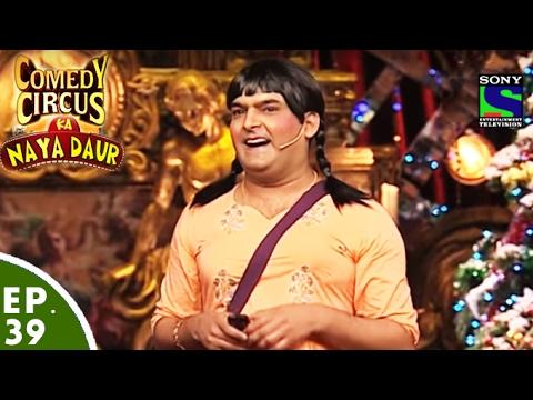 Comedy Circus Ka Naya Daur – Ep 39 – Kapil Sharma's Stammer Problem