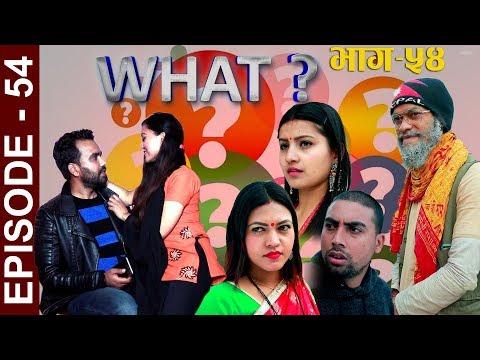 राजु मास्टरको What Part 54 || 2 March || 2020 | Raju Master | Master TV