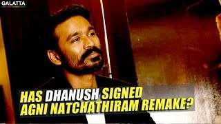 Dhanush Is Not Interested In Agni Natchathiram Remake Kollywood News 25/07/2016 Tamil Cinema Online