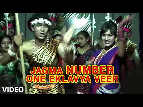 Video JAGMA NUMBER ONE EKLAVYA VEER I POR HAYEE MOBILE PHONEWALI I T-Series Marathi download in MP3, 3GP, MP4, WEBM, AVI, FLV January 2017
