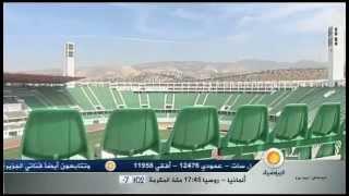 تقرير الجزيرة الرياضية عن استعدادات المغرب لكأس العالم للأندية