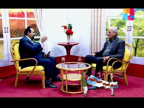 (Apno Nepal Apno Gaurab Episode 327   Om Prakash Sarawagi ...19 min.)