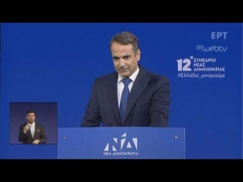 Οι επόμενες εκλογές επισφραγίζουν τη μεγάλη πολιτική αλλαγή που περιμένει η ελληνική κοινωνία
