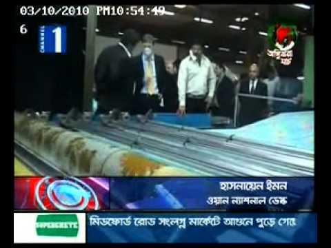 Channel 1  ( Date : 03-10-2010)