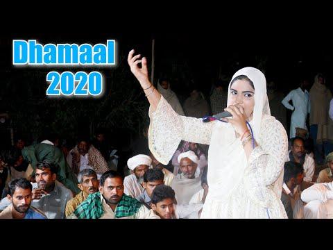 Maln To Cham Cham Nachu Mera Khwaja Piya Aaya Khan Studio 2020