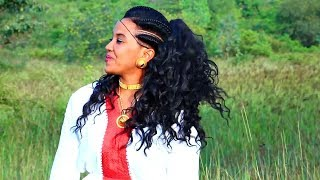 Missa Mesele - Mis Deki Adey | ምስ ደቂ አደይ - New Ethiopian Tigrigna Music 2018 (Official Video)