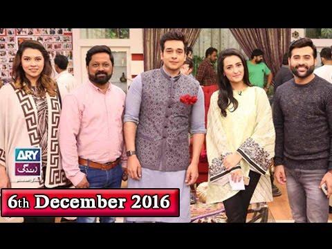 Salam Zindagi - Guest: Momal Sheikh & Nimra - 6th December 2016 (видео)