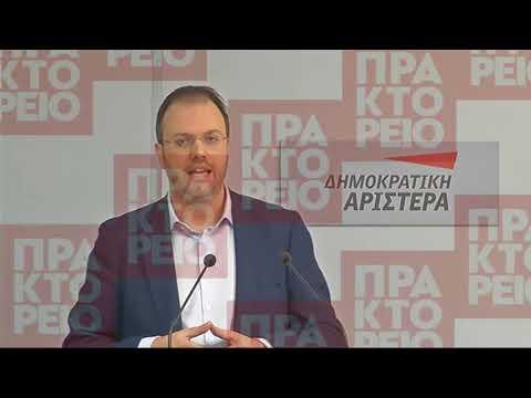 Ομιλία του Προέδρου της ΔΗΜΑΡ Θανάση Θεοχαρόπουλου στη συνεδρίαση της Κεντρικής Επιτροπής