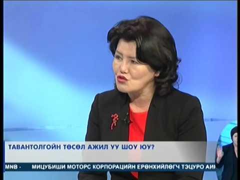 Монголын төр, ард иргэд Тавантолгойн ордын 51 хувийн эзэмшигч үргэлж байх ёстой