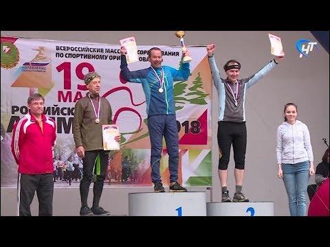 В Новгородском Кремле прошли соревнования по спортивному ориентированию «Российский азимут»