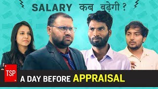 Video A Day Before Appraisal || The Screen Patti MP3, 3GP, MP4, WEBM, AVI, FLV Agustus 2018