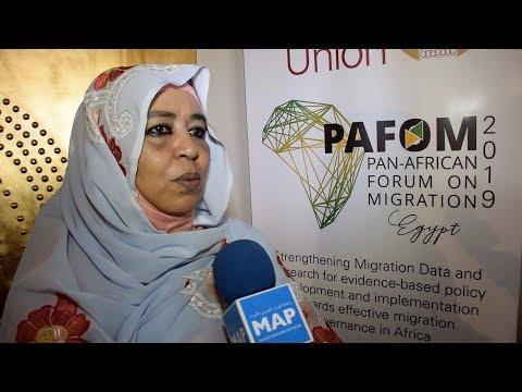 المغرب يضطلع بدور مهم في تدبير قضايا الهجرة على الصعيد الإفريقي