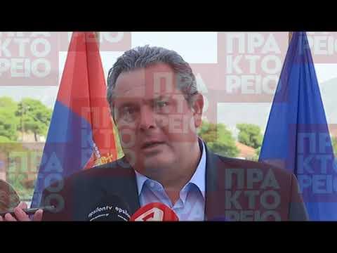 Π. Καμμένος: «Θα ενημερώσω ΕΕ και ΝΑΤΟ για τις δήλωσεις του αντιπροέδρου της Τουρκίας»