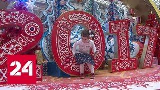 Москвичи подарили праздник детям-инвалидам