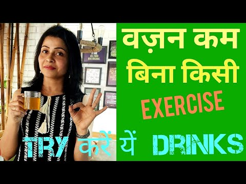 Dieters tea - #fitnessfeast ACV weight loss drinkslose weight without exerciseweight loss in one month