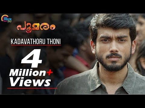 Kadavathoru Thoni Poomaram Video Song Kalidas Jayaram