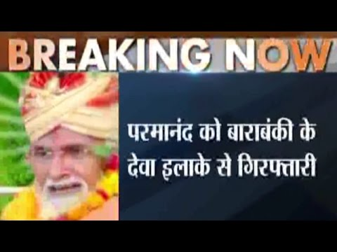Controversial 'godman' Baba Parmanand arrested for sexually exploiting women