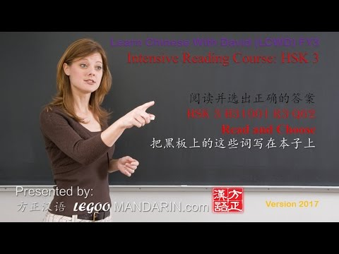 HSK 3 H31001 R3 Q62 把黑板上的这些词写在本子上 Write these words on the blackboard in the book LCWD