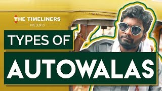 Video Types Of Auto Walas | The Timeliners MP3, 3GP, MP4, WEBM, AVI, FLV Januari 2018