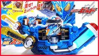 【仮面ライダービルド】光る鳴る!変身ベルト DXスクラッシュドライバー ヲタファの遊び方レビュー / Kamen Rider Build DX Sclash Driver