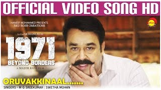 Nonton Oruvakkinal Official Video Song Hd   1971 Beyond Borders   Mohanlal   Major Ravi   Rahulsubrahmanian Film Subtitle Indonesia Streaming Movie Download