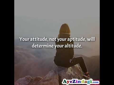 Encouraging quotes - 10 Best Inspiring Motivational Quotes