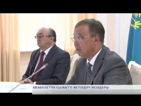 Қарағанды облысында семинар-кеңес өткізілді | 24.07.2014