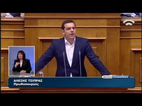 Ομιλία Πρωθυπουργού στη συζήτηση στην Ολομέλεια Βουλής για τη Δικαιοσύνη, τη Διαφθορά & τη Διαπλοκή