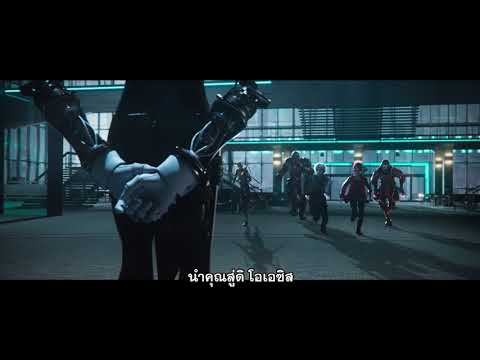 Ready Player One - The High Five TV spot (ซับไทย)