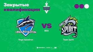 Vega Squadron vs Team Spirit, MegaFon Winter Clash, bo3, game 1 [Maelstorm & Smile]