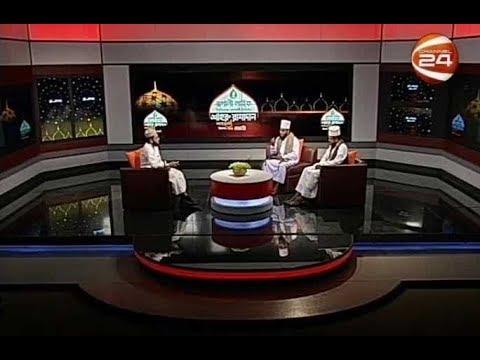 শাহরু রামাদান | 19 May 2019