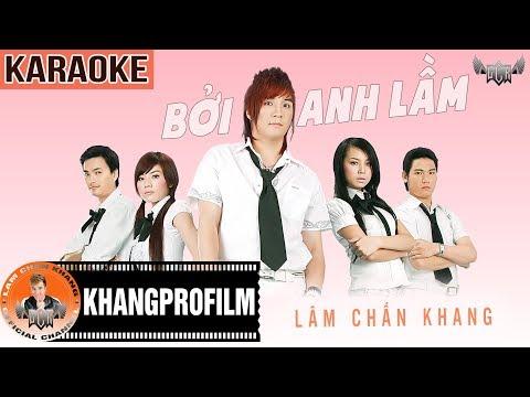 Lâm Chấn Khang Livestream Tại Buổi Offline FC Quảng Ngãi - Thời lượng: 14 phút.