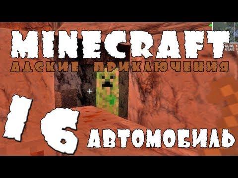 161 dota 2 в minecraft minecraft xbox luxury lobby 248