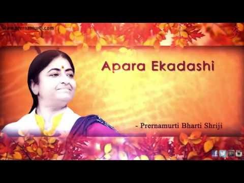 Apara Ekadashi Vrat katha Hindi अपरा एकादशी महत्व, व्रत नियम क्या करे