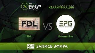 FDL vs Elemens Pro Gaming, Boston Major Qualifiers - America [Jam, LightOfHeaveN]