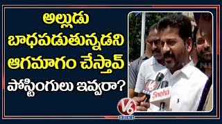 Congress MP Revanth Reddy Fires On CM KCR Over TRT Issue