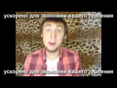 This is Хорошо - Мы добрые :) (обзор на